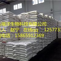 供应减水剂葡萄糖酸钠的专业生产厂家