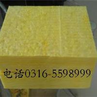 河南省玻璃丝棉【批发】价格、、供货商