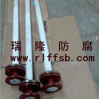 供应瑞隆HF04-3型四氟投料管