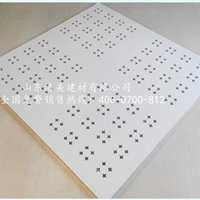 加工定制 穿孔石膏天花板 石膏造型天花板