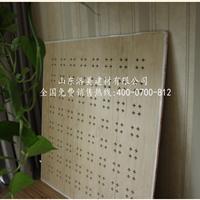供应微型孔吸音石膏天花板