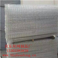 安平县首东金属丝网制品有限公司