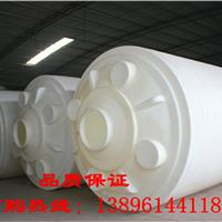 榆林10吨PE储罐/ 榆林PE储罐厂家