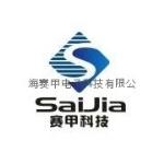 上海赛甲电子有限公司