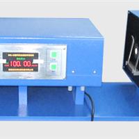 供应BTG-3S型可见光透射率测试仪
