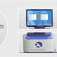 供应BTG-6型光伏玻璃光谱透射率测试仪