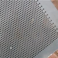 供应SUS304不锈钢多孔板