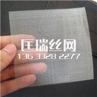 供应银箔网 银板拉网 冲孔银网 银集流网