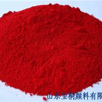 供应宝桐牌立索尔大红油墨塑料用立索尔大红