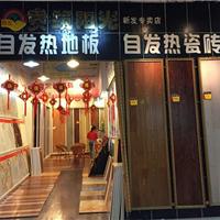 贵州诚诚贵筑阳光热能科技有限公司