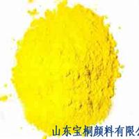 联苯胺黄G-宝桐牌联苯胺黄G-颜料黄12