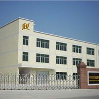 东莞市福朗金属材料有限公司