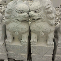 星子县远辉石材有限公司