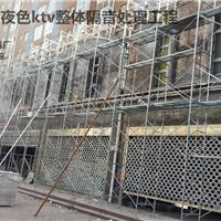 供应云南昆明ktv隔音工程 生产厂家