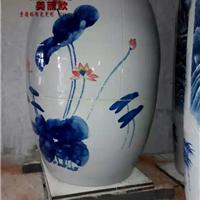 美丽欧陶瓷有限公司