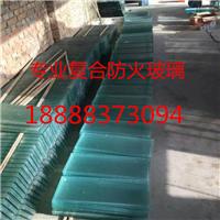 济南市申英门窗装饰工程有限公司