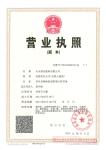 武汉别墅专用铝合金落水系统