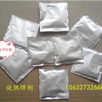 供应放热焊接焊粉 焊剂 模具厂家现货批发