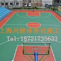 兴骏体育供应绍兴篮球场厂家施工