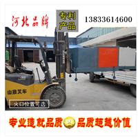 河北廊坊大城县生物质燃烧机配件价格