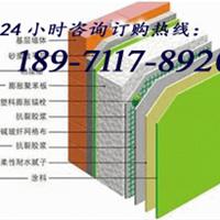 武汉瓷砖粘结剂瓷砖胶易胶泥说明