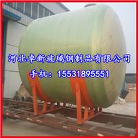 供应上海  玻璃钢盐酸罐 10m3 量大从优