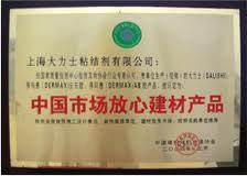 上海大力士幕墙材料有限公司