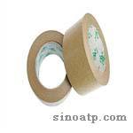 供应牛皮纸胶带-牛皮胶纸生产厂家