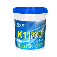 瑞卡茜RKX-101 K11通用型防水涂料