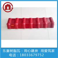 晋中和顺县厂家直销树脂瓦及配件大量批发