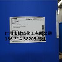 巴斯夫Joncryl-617A丙烯酸成膜乳液