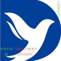 上海誉都电子有限公司