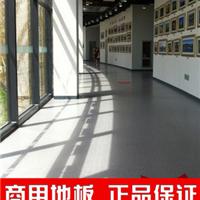 供应天津PVC塑胶地板_抗压耐磨橡胶地板