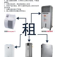 供应室内空气检测 空气净化器