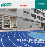 上海塑胶体育铺装公司
