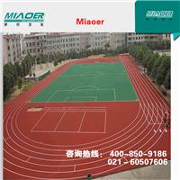 上海健身跑道/设计