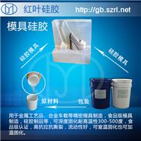 供应1:1配比模具硅胶液体硅胶