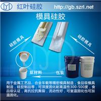 供应磨具夹具硅胶模具硅胶