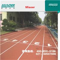 上海运动塑胶跑道/施工合同