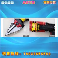 电动剪扩钳消防救援用剪扩器  特价销售