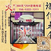 特价回转火锅设备在黑龙江吉林辽宁新疆地区