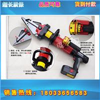 消防救援用剪扩器  特价销售