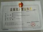 深圳优尼克家具有限公司
