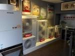 黄石盛世暖通空调技术有限公司