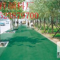 彩色沥青色粉 地坪绿 彩色沥青用铁绿厂家