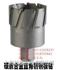 供应钢结构钻孔首选钢板钻