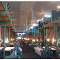 供应印刷厂加湿器高压微雾加湿器厂家直销