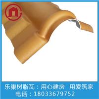 厂家特惠洛阳偃师ASA合成树脂瓦批发