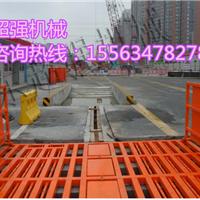 供应广州城建环保洗车设备工程洗轮机厂家