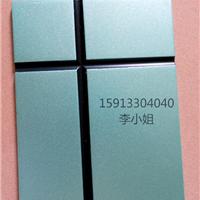 天津南开水性氟碳漆厂家15913304040